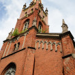 Stock Photo: Riga, Latvia