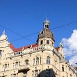 Riga, Latvia — Stock Photo #30676041