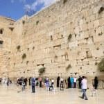 Jerusalem wall — Stock Photo