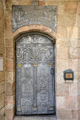 Door of Synagogue — Stock Photo