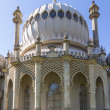 Brighton Royal Pavilion — Stock Photo #13316184