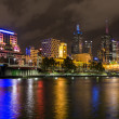 Melbourne Victoria Australia — Stock Photo