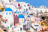 Building at Oia Santorini — Foto Stock