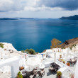 Stock Photo: Oia Santorini Greece