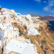 oia santorini greece — Stock Photo #29022835