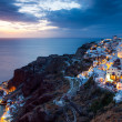 Night shot Oia Santorini Greece — Stock Photo #31581791