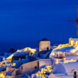 Night shot Oia Santorini Greece — Stock Photo #31583107
