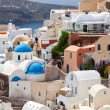 Stock Photo: Oia Santorini Greece Europe