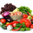 Fresh various vegetables — Stock Photo