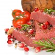 Raw meat — Stock Photo #36689157