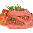 Raw meat — Stock Photo #36689169