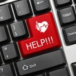 Conceptual keyboard - Help (red key with heart symbol) — Stock Photo #18015091