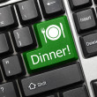Conceptual keyboard - Dinner (green key) — Stock Photo