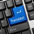 Conceptual keyboard - Translate (blue key) — Stok fotoğraf
