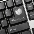 Conceptual keyboard - Wikipedia (key with logotype) — Stock Photo