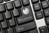 Conceptual keyboard - Wikipedia (key with logotype) — Stock Photo