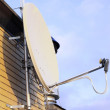 Close- up of a TV and Internet Satellite dish. — Stock Photo