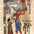 Egyptian papyrus — Stock Photo #32167667