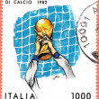Italian post stamp circa 1982 celebrating winning the world cup — Stock Photo