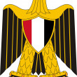 Egypt, coat of arms — Stock Photo #32167991