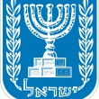 Israel, coat of arms — Stock Photo #32168297