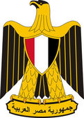 Egypt, coat of arms — Stock Photo