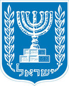 Israel, coat of arms — Stock Photo
