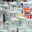 Newspaper and Magazine display Rack — Stock Photo