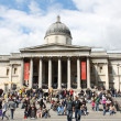 London - National Gallery - Stock Photo