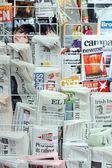 Newspaper and Magazine display Rack — Stock Photo