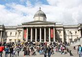 London - National Gallery — Stock Photo