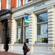 Lloyds TSB in England — Stock Photo