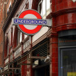 Covent Garden Undergorund - London — Stock Photo