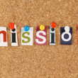 Stock Photo: Mission