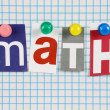 Math or Maths — Stockfoto