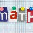 Math or Maths — Stock Photo