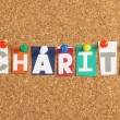 Charity — Stock Photo