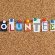 Volunteer — Stock Photo