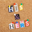 His & Hers — Stock Photo