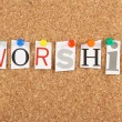 Worship — Stock Photo