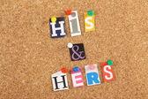 His & Hers — Stock Photo