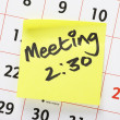 Stock Photo: Meeting Reminder