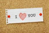 I Heart You — Stock Photo