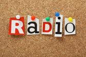 Radio — ストック写真