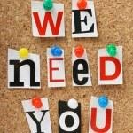 We Need You — Stock Photo #39713593