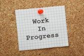 Work In Progress — Stock Photo