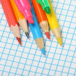 School Supplies — Stock Photo #45912359