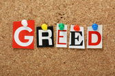 The word Greed — Stock Photo