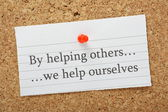 Helping Others — Stock Photo