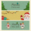 Christmas and new years horizontal banners — Stockvectorbeeld